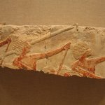 Fragment from a Relief of Men Rowing