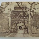 Tomb of the First Ming Emperor