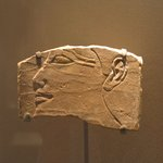 Relief of a Royal Face