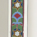 Red, Green and Blue Beaded Belt