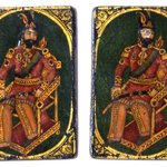 Shah or King Playing Card for the Game of Nas