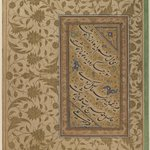 Sample of Calligraphy in Persian Nastaliq Script