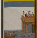 Kedari Ragini, Page from a Dispersed Ragamala Series