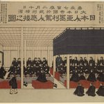 Reception for Commodore Perry by Japanese Noblemen