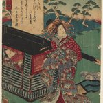 Scene from a Genji Series