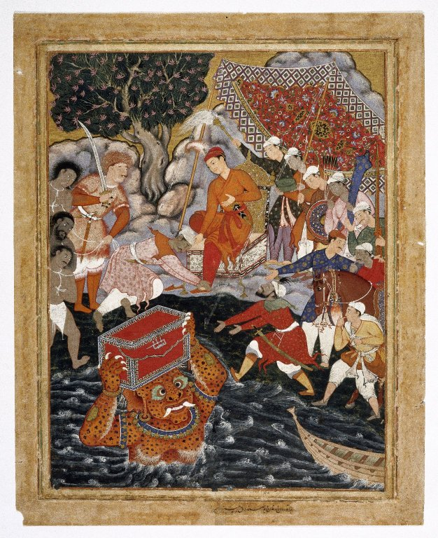 Brooklyn Museum: Arghan Div Brings the Chest of Armor to Hamza