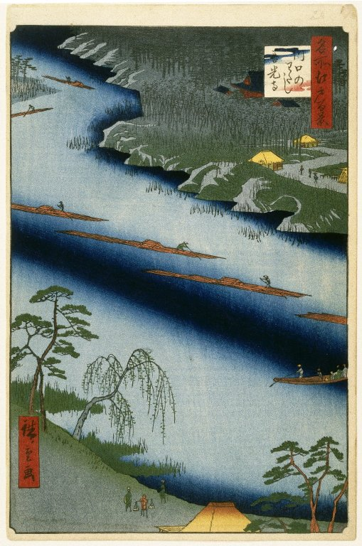 Brooklyn Museum: The Kawaguchi Ferry and Zenkoji Temple, No. 20 in One Hundred Famous Views of Edo