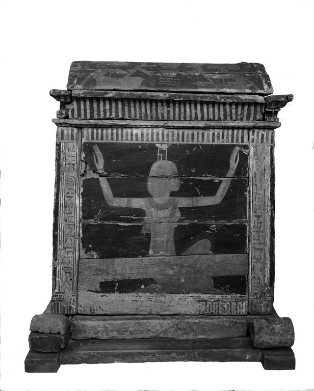 an analysis of the sarcophagus of kamwese and princess mayet Sarah's chess journal my journal , blog  lange, and mayet, breslau, to meet  painted as played on the inside of the tomb of .