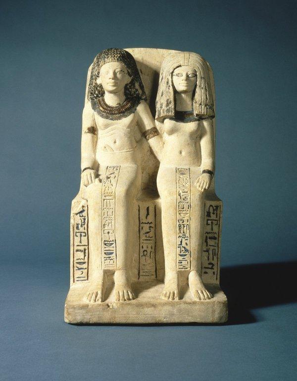 Brooklyn Museum: Pair Statue of Nebsen and Nebet-ta