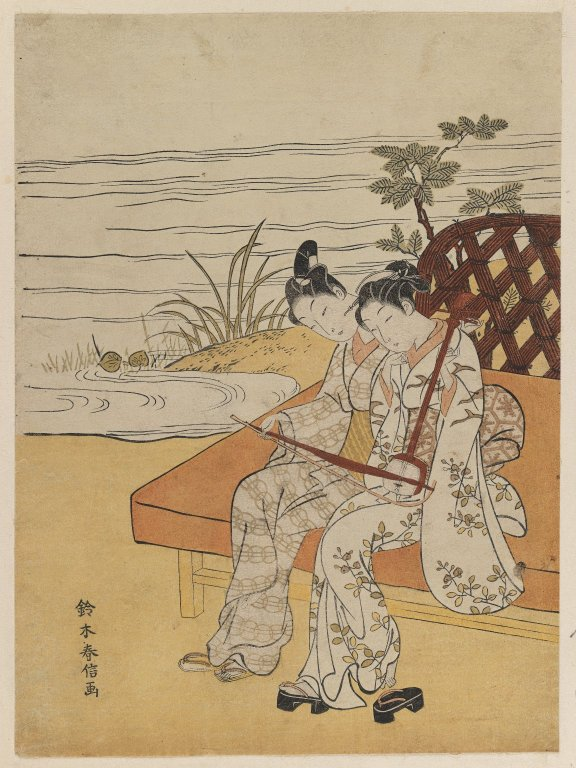 Brooklyn Museum: Woman Stolling Player of Kokyu (Three Stringed Fiddle)