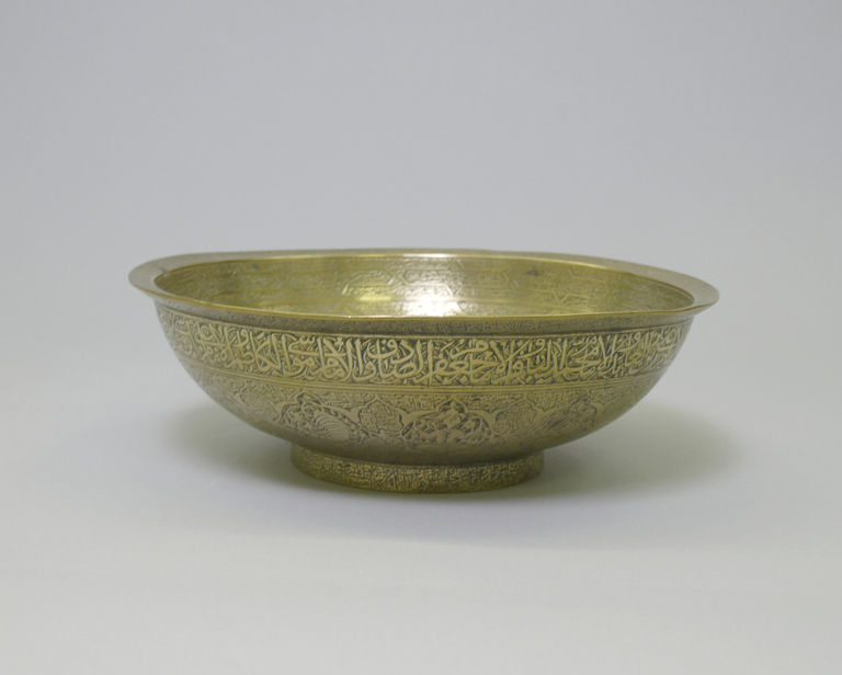 Brooklyn Museum: Divination Bowl with Inscriptions and Zodiac Signs