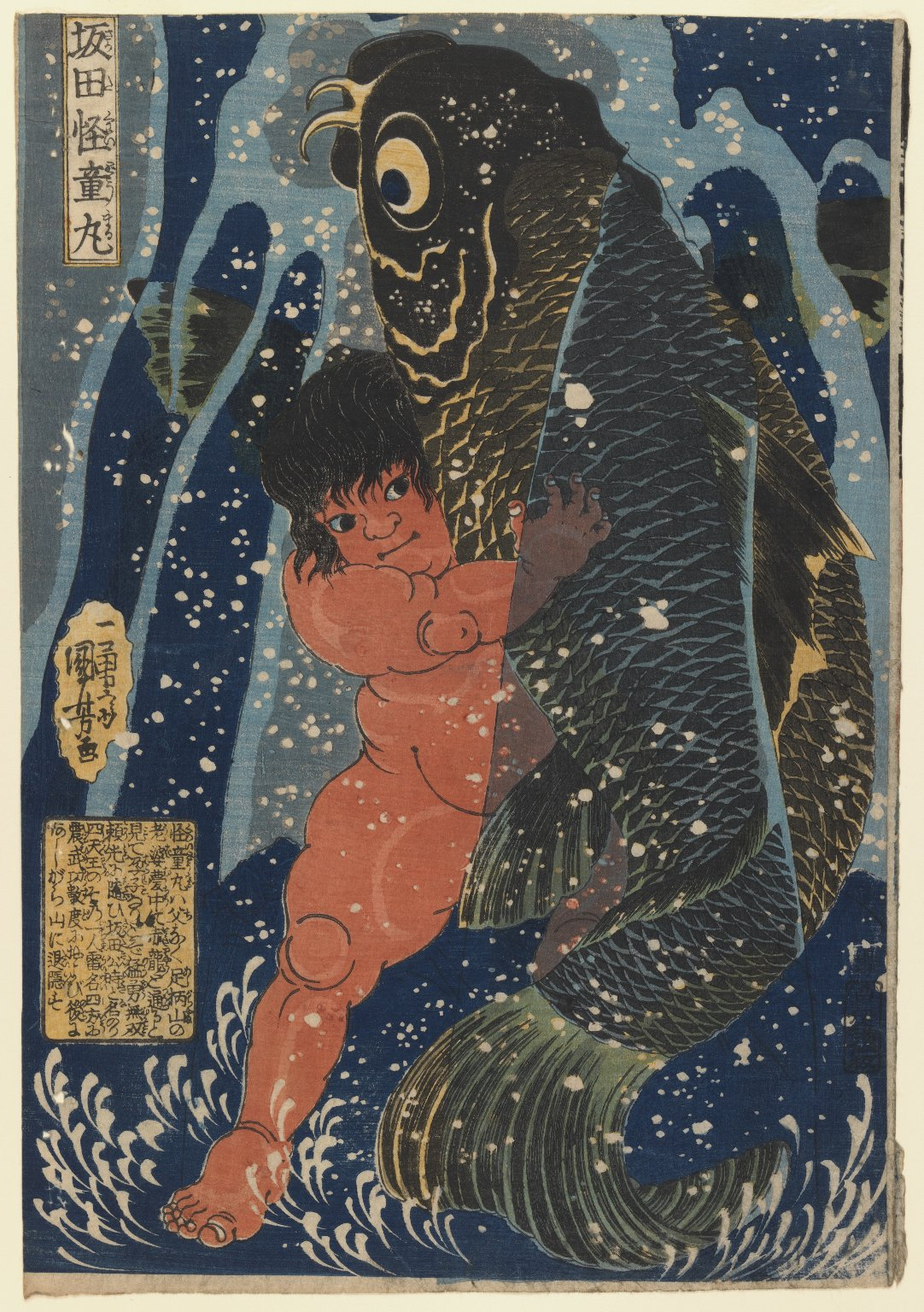Brooklyn Museum: Oniwakamaru and the Giant Carp Fight Underwater