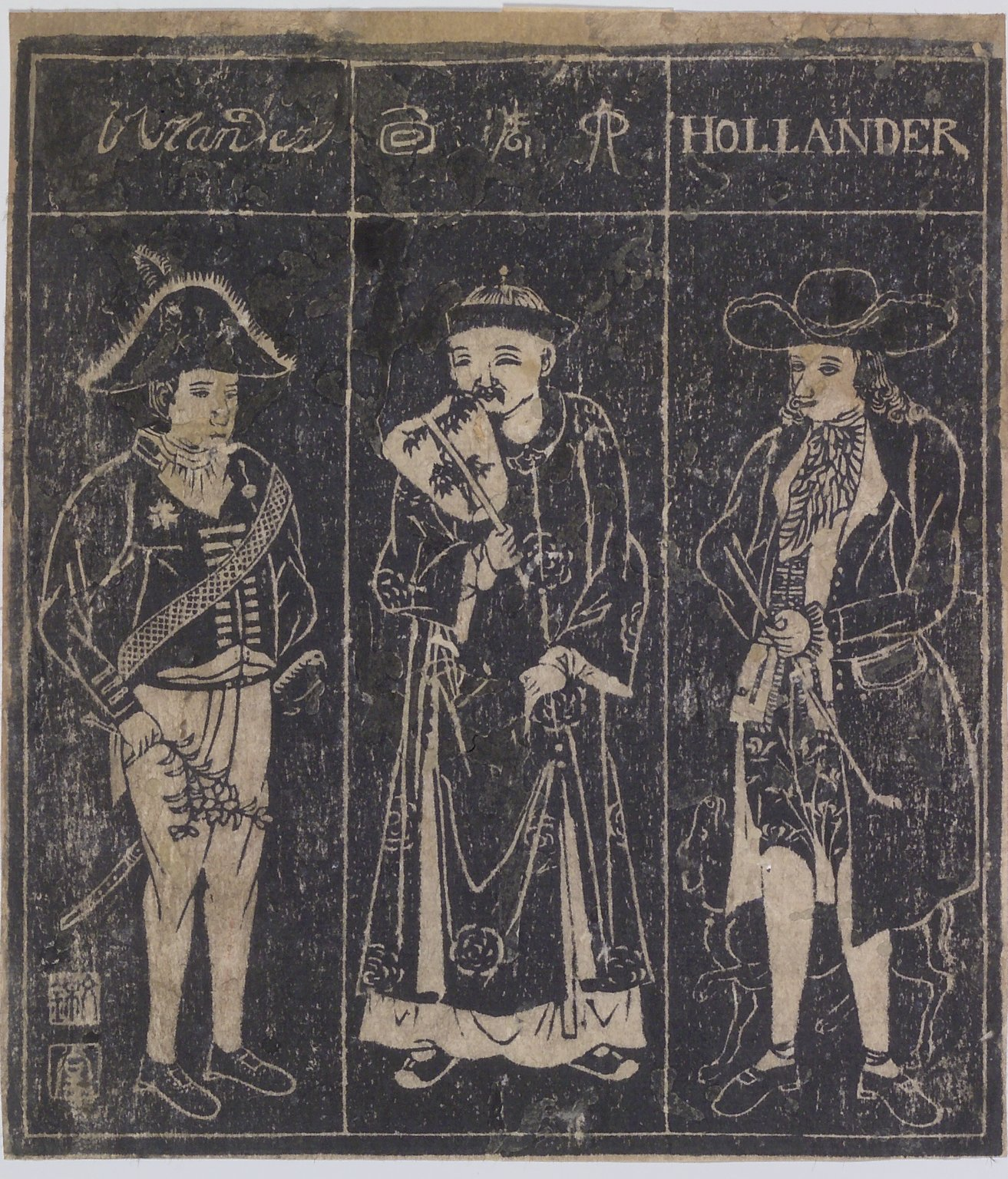[Untitled] (Two Continental Figures and a Chinaman)