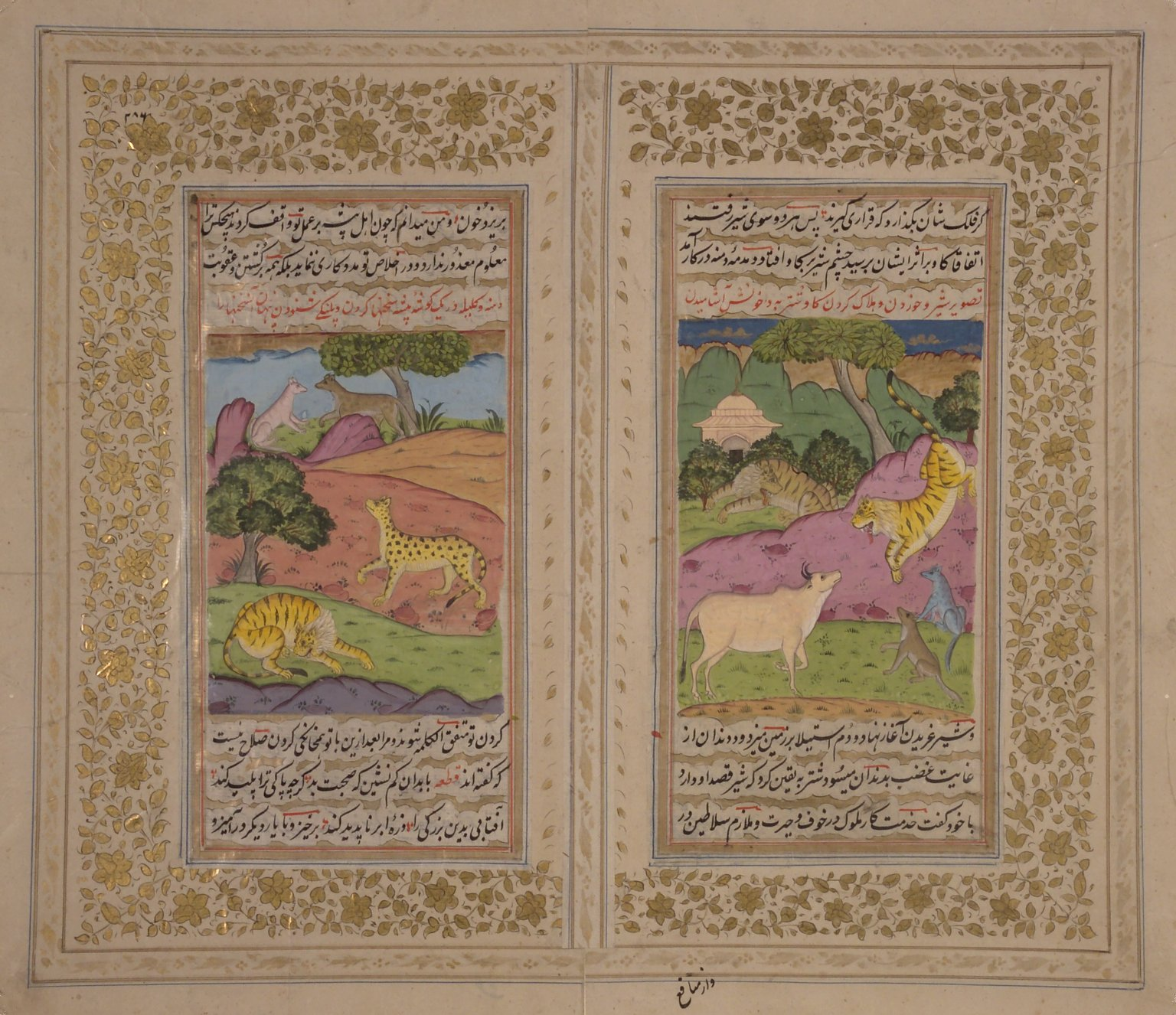 Brooklyn Museum: Miniature Painting from a Dispersed Kalila wa Dimna Manuscript