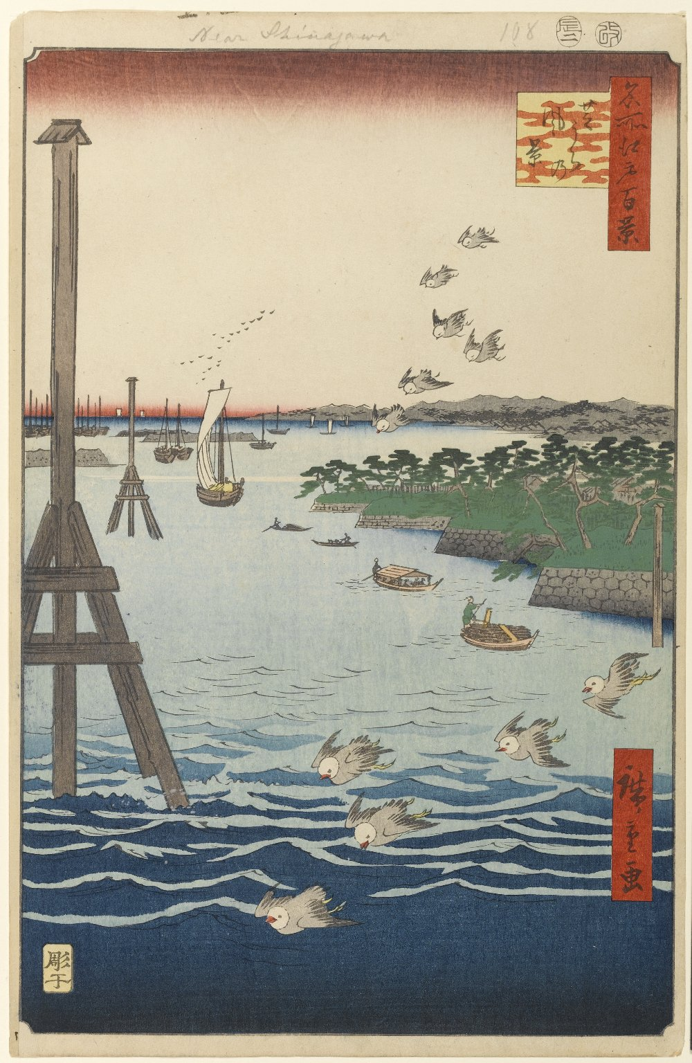 Brooklyn Museum: View of Shiba Coast, No. 108 from One Hundred Famous Views of Edo