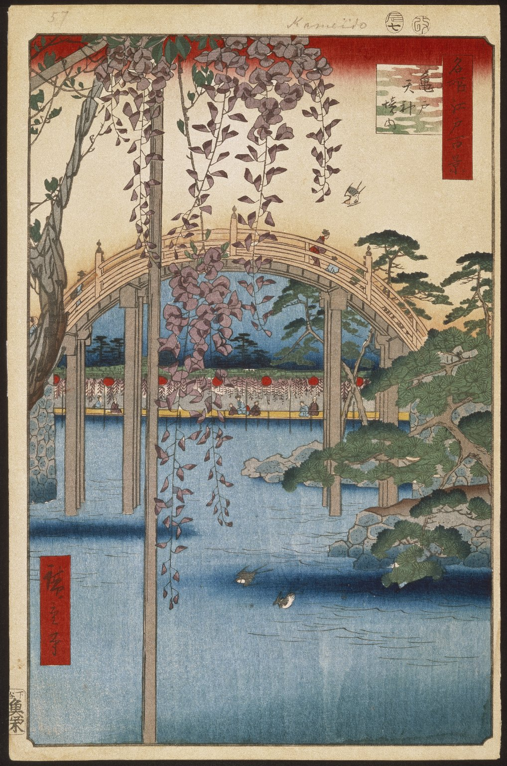 Brooklyn Museum: Inside Kameido Tenjin Shrine (Kameido Tenjin Keidai), No. 65 from One Hundred Famous Views of Edo