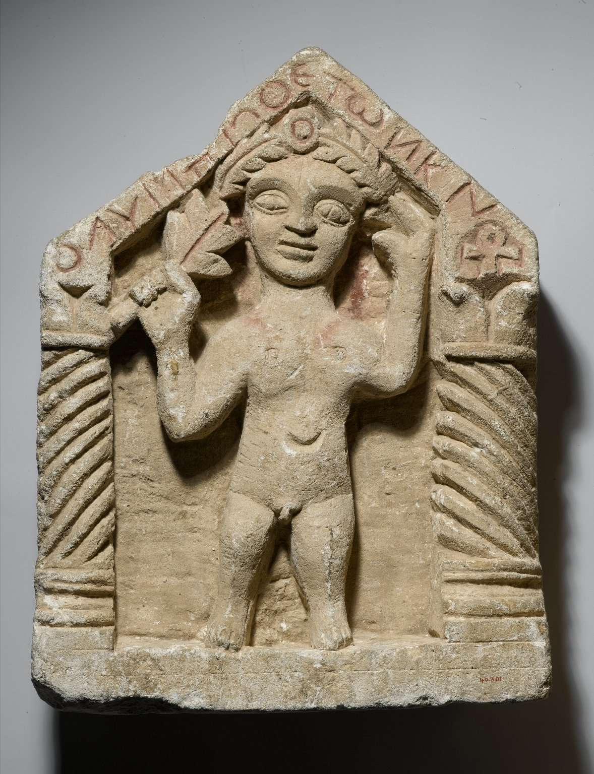 Brooklyn Museum: Funerary Stela with Male Figure