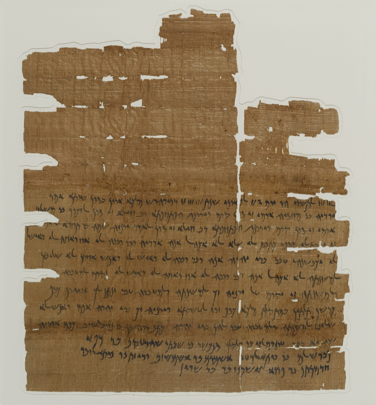 Brooklyn Museum: Aramaic Adoption Contract
