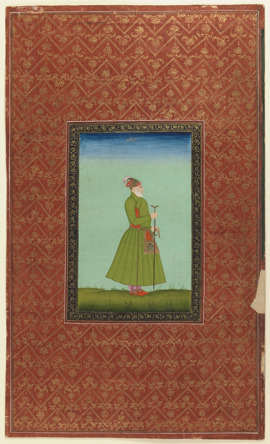 Brooklyn Museum: Islam Khan Rumi