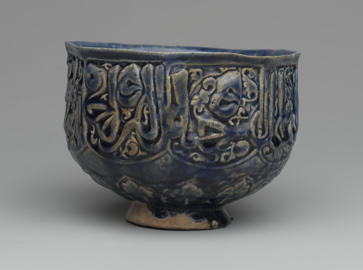 Brooklyn Museum: Octagonal Bowl with Inscriptions