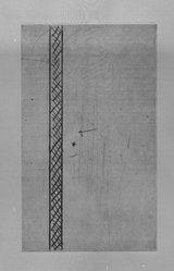 Gunther Forg (German, born 1952). [Untitled], 1989. Etching, aquatint and drypoint, Sheet (folio): 14 5/8 x 12 3/4 in. (37.1 x 32.4 cm). Brooklyn Museum, Helen Babbott Sanders Fund and John W. James Fund, 1990.123.7. © artist or artist's estate