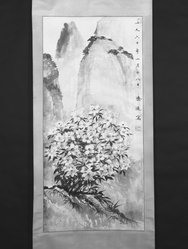 Wang Chi-yuan. Azaleas, 1961. Ink on paper, 47 x 22 1/4in. (119.4 x 56.5cm). Brooklyn Museum, Gift of The School of Chinese Brushwork, 1990.20.2. © artist or artist's estate