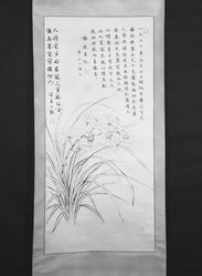 Wang Chi-yuan. Orchids, 1960. Ink on paper, 47 x 22in. (119.4 x 55.9cm). Brooklyn Museum, Gift of The School of Chinese Brushwork, 1990.20.4. © artist or artist's estate