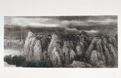 C. C. Wang (Chinese, 1907-2003). Landscape, 1991. Ink and color on paper, 15 x 33 3/8 in. (38.1 x 84.8cm). Brooklyn Museum, Gift of Denis and Kathleen Yang, 1991.249. © artist or artist's estate
