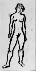 Earl Kerkam (American, 1890-1965). Standing Nude, n.d. Ink on wove paper mounted to Masonite mat, sheet: 12 15/16 x 8 3/4 in. (32.9 x 22.2 cm). Brooklyn Museum, Bequest of Ivor Green and Augusta Green, 1992.273.17. © artist or artist's estate