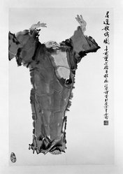 Fan Zeng (Chinese, born 1938). Xie Lingyun Reciting a Poem, 20th century. Ink and color on paper, Image: 27 1/8 x 18 3/8 in. (68.9 x 46.7 cm). Brooklyn Museum, Gift of Lawrence Wu, 1992.80.5. © artist or artist's estate