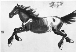 Beihong Xu (1895-1953). Galloping Horse, ca. 1933 or 1934. Ink on paper mounted on board, 35 1/8 x 53 5/8 in. (89.2 x 136.2 cm). Brooklyn Museum, Gift in memory of Chiang Er-shih, 1994.196. © artist or artist's estate