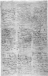 Linda Schwarz (German, born 1963). Tintenfrass, 2000. Lithograph, 73 13/16 x 47 in.  (187.5 x 119.4 cm). Brooklyn Museum, Alfred T. White Fund, 2000.83. © artist or artist's estate