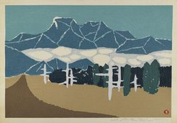 U. Azeuhi (Japanese). [Untitled] (Snow Mountain Landscape). Woodblock color print, Sheet: 11 1/2 x 16 1/2 in. (29.2 x 41.9 cm). Brooklyn Museum, Gift of the Estate of Dr. Eleanor Z. Wallace, 2007.32.115