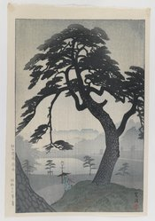 Kasamatsu Shiro (Japanese, 1898-19?). Rain at Kinikuni-saka, Summer 1939. Print, Sheet: 15 3/8 x 10 5/8 in. (39.1 x 27 cm). Brooklyn Museum, Gift of the Estate of Dr. Eleanor Z. Wallace, 2007.32.13. © artist or artist's estate