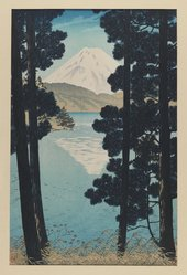Kasamatsu Shiro (Japanese, 1898-1991). Mt. Fuji from Ashiya Lake, 1936. Print, 15 x 10 3/4 in. (38.1 x 27.3 cm). Brooklyn Museum, Gift of the Estate of Dr. Eleanor Z. Wallace, 2007.32.14. © artist or artist's estate