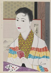 "Onuma Chiyuki (Japanese, active 1950s). February: Playing Cards, from the series ""Japanese Girls Month by Month,"" 1958. Print, Sheet: 16 3/4 x 11 in. (42.5 x 27.9 cm). Brooklyn Museum, Gift of the Estate of Dr. Eleanor Z. Wallace, 2007.32.89. © artist or artist's estate"