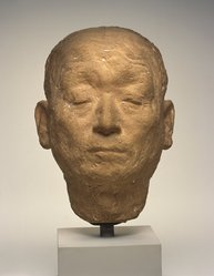 Isamu Noguchi (American, 1904-1988). My Uncle, 1931. Terracotta, plaster, Height: 12 1/4 in. (31.1 cm). Brooklyn Museum, Dick S. Ramsay Fund, 42.339. © artist or artist's estate
