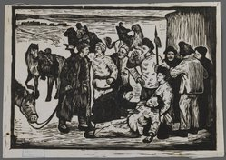 Wang Kin Chiu. Revenge for the Dead, ca. 1945. Woodcut on laid China paper, 5 1/2 x 7 7/8 in. (14 x 20 cm). Brooklyn Museum, Anonymous gift, 62.111.10. © artist or artist's estate