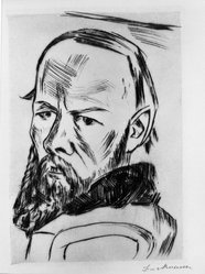 Max Beckmann (German, 1884-1950). Dostoevsky II, 1921. Drypoint on laid paper, Image (Plate): 6 5/8 x 4 1/2 in. (16.8 x 11.4 cm). Brooklyn Museum, Gift of The Louis E. Stern Foundation, Inc., 64.101.14. © artist or artist's estate