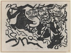 Munakata Shiko (Japanese, 1903-1975). Figures, 1940. Woodblock print, sheet: 11 1/8 x 14 7/8 in. (28.3 x 37.8 cm). Brooklyn Museum, A. Augustus Healy Fund, 65.28.6. © artist or artist's estate