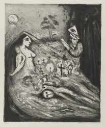 Lola Cueto (Mexican, 1897-1978). Spirits in Graveyard, 1954. Etching Brooklyn Museum, Gift of Mr. and Mrs. Gustave Gilbert, 66.199.6. © artist or artist's estate