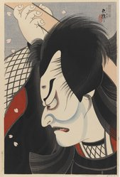 Tadamasa (Japanese). Kimadori, 20th century. Woodblock print, 15 x 9 3/4 in. (38.1 x 24.8 cm). Brooklyn Museum, Carll H. de Silver Fund, 68.35.10