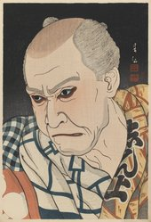 Shunsen (Japanese). Onoe Matsusuke As Inga Hosshi Kohyoe, 1925. Woodblock color print, 15 x 10 1/4 in. (38.1 x 26 cm). Brooklyn Museum, Carll H. de Silver Fund, 68.35.14. © artist or artist's estate