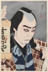 Shunsen (Japanese). Nakamura Kichiemon As Suzagamori No Chobei, 1951. Woodblock color print, 15 x 9 3/4 in. (38.1 x 24.8 cm). Brooklyn Museum, Carll H. de Silver Fund, 68.35.15. © artist or artist's estate