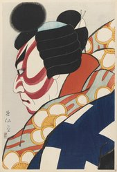 Shunsen (Japanese). Matsumoto Koshiro As Umeo, 1926. Woodblock color print, 15 x 10 in. (38.1 x 25.4 cm). Brooklyn Museum, Carll H. de Silver Fund, 68.35.16. © artist or artist's estate