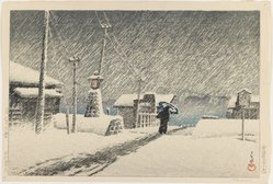 Kawase Hasui (Japanese, 1883-1957). Tsukishima No Yuki, 1930. Woodblock color print, 9 1/2 x 14 1/4 in. (24.1 x 36.2 cm). Brooklyn Museum, Carll H. de Silver Fund, 68.35.6. © artist or artist's estate