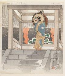 Sadanobu (Japanese). Sakai Daiko-Hamamatsu Jochu, 20th century. Woodblock print on paper, 11 1/4 x 10 in. (28.6 x 25.4 cm). Brooklyn Museum, Carll H. de Silver Fund, 68.35.9. © artist or artist's estate