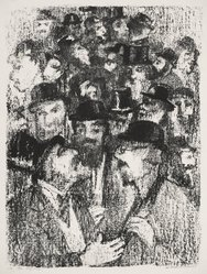 Anatoli Kaplan (Russian, 1902-1980). At the Stock Exchange, 1957-1961. Lithograph on white wove paper, Sheet: 24 1/2 x 18 1/2 in. (62.2 x 47 cm). Brooklyn Museum, Gift of Arnold Ginsberg, 75.210.13. © artist or artist's estate