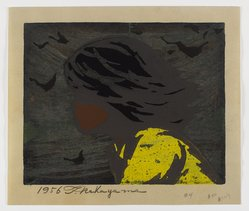 Nakayama Tadashi (Japanese). Girl in the Wind, 1956. Woodblock print, 7 3/4 x 9 1/2 in. (19.7 x 24.1 cm). Brooklyn Museum, Anonymous gift, 76.151.1. © artist or artist's estate