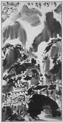 Munakata Shiko (Japanese, 1903-1975). Mountain Landscape, ca. 1960. Ink on paper, overall: 33 1/8 x 20 1/4 in. (84.1 x 51.4 cm). Brooklyn Museum, Gift of Sidney B. Cardozo, Jr., 76.42.3. © artist or artist's estate